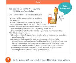 hamwha core values essay conte hanwha to help you get started here are s core values