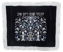 Challah Covers At Hasofer Com
