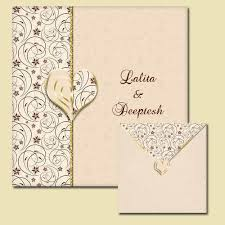Weding Card Designs Wedding Invitation Card