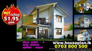 sri lankan two story house designs