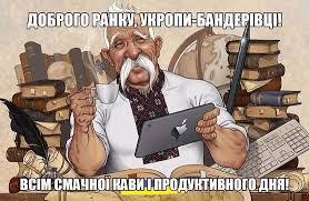 """Пункт пропуска """"Новотроицкое"""" возобновил работу, - ООС - Цензор.НЕТ 2189"""