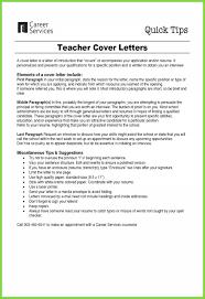 19 Inspirational Cover Letter Teacher Resume Cover Letter Samples