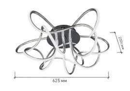 <b>Светодиодный светильник неуправляемый</b> LIANA MUSE 80W R ...