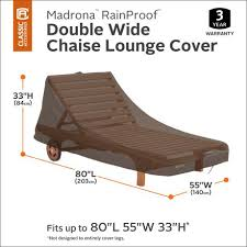 double wide patio chaise lounge cover