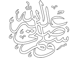 Islamic Coloring Pages 9 Coloring Kids