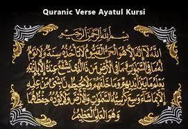 ayatul kursi in arabic text pdf peatix