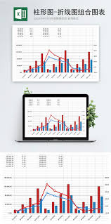 Excel Template Graph Columnar Graph Excel Template Excel Templete_free Download File