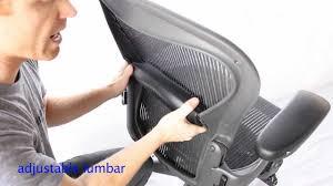 chair with lumbar support. Chair With Lumbar Support