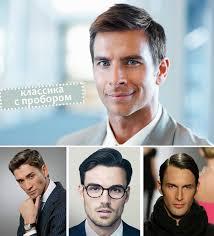 Pánske účesy Pre Objemné Vlasy Strednej Dĺžky Vytvorenie