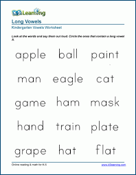 We have a variety of different types to choose from including filling in the long vowel, circling the long vowel pictures, identifying. Long Vowel Word Worksheets For Preschool And Kindergarten K5 Learning