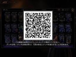 リベンジ ウェスカー デッキ コード