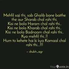 Best Harami Quotes Status Shayari Poetry Thoughts Yourquote
