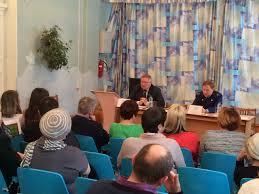 Взаимодействие с общественностью Уральская транспортная прокуратура Взаимодействие с общественностью