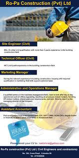 site engineer civil ro pa construction pvt latest best job site in sri lanka lk