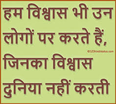 Life Quotes Images In Hindi Real Life Quotes 40 Hindi Status Magnificent Latest Quotes In Hindi