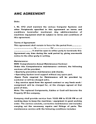 Yearly Contract Templates ANNUAL MAINTENANCE CONTRACT DOC by anks24 computer maintenance 1