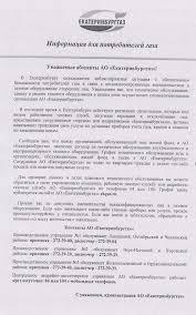ЕМУП СУЭРЖ Главная страница Гидропромывки многоквартирных домов
