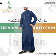 Jubba Designs Indian 2018 Jubbas Hashtag On Twitter