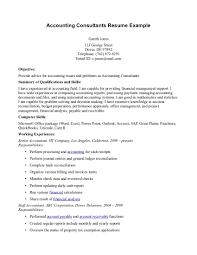 auto break com cover letter sample popular management trainee cover letter samples 61 for i 751 sample cover letter management trainee