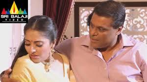 aagadu movie mumtaj and ashish vidyarthi scene mahesh babu aagadu movie mumtaj and ashish vidyarthi scene mahesh babu tamannah sri balaji video