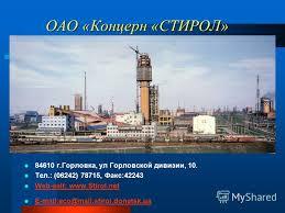 Дальнейшее выделение Украине финансирования МВФ возможно только после выполнения обязательств по пенсионной реформе, приватизации и борьбе с коррупцией, - постпред фонда Люнгман - Цензор.НЕТ 3931