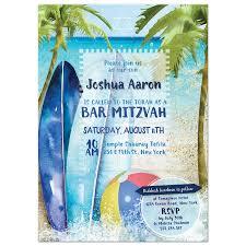 Beach Invitation Surf Beach Ball Bar Mitzvah Invitation Beach