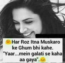 Beautiful Smile Quotes For Her In Hindi Daily Motivational Quotes