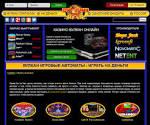 Играть в слоты и блек-джек в онлайн-казино Вулкан 777