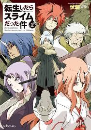 Tensei Shitara Slime Datta Ken Light Novel Volume 6 Forest Disturbance Tensei Shitara Slime Datta Ken Wiki