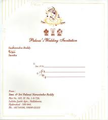 wedding invitation cover letter wedding invitation cover letter mcs95 com