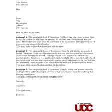Cover Letter Unknown Recipient Okl Mindsprout Ideas Collection