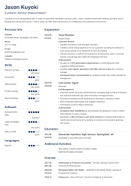 Resume For A Bank Teller Bank Teller Resume Sample Complete Guide 20 Examples