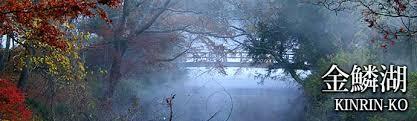 「金麟湖」的圖片搜尋結果