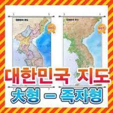 images?q=tbn:ANd9GcTgGa18Ps7cXrQ8X1cFcOFUSx WeGiomQf9CNrDrdOMNmM5ks3gNA - История разделения Кореи на Северную и Южную