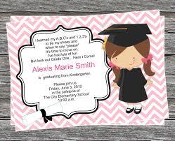 Pre K Or Kindergarten Graduation Invitation Boy And Girl Versions