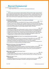 Warehouse Manager Resume Templates Saneme