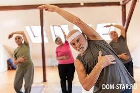 Гимнастика для пожилых Пилатес для пожилых людей Гимнастика для пожилых