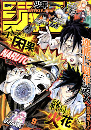 Small Picture Whats your favorite Naruto color cover