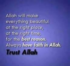 Islamic Good Morning Quotes Images Best Of Islamic Good Morning Quotes In Urdu Share Quotes 24 You