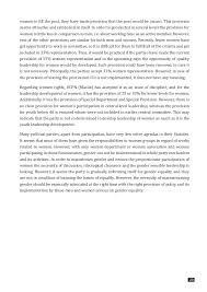 gender equality in political youth student organizations research