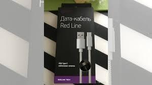 <b>Дата</b>-<b>кабель red line usb</b> type-c 2.0 купить в Москве на Avito ...