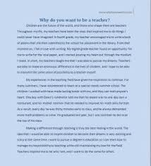 best why do you want to images sample resume  essay on medical assistant medical assistant essay examples >> mar 2013