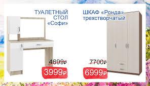 """<b>Кровать</b> """"Доминик"""" М-8 1200Л (ясень шимо светлый), ЛДСП ..."""