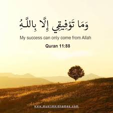 Islamicquotes At Islamicquotes6 Twitter