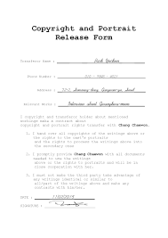 Contract Release Form Artist Release Forms CHAEWONNY 16