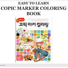 Amazon Com Copic Easy To Learn Marker Coloring Book Sketch