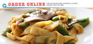 empress garden chinese restaurant order antioch ca 94509 chinese