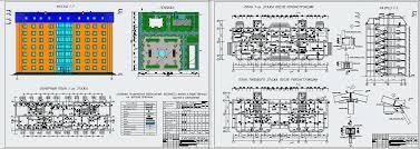 Курсовой проект Реконструкция х секционного пятиэтажного ти  Курсовой проект Реконструкция 2 х секционного пятиэтажного 30 ти квартирного жилого дома