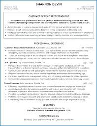 Insurance Representative Resumes Insurance Customer Service Rep Resume Retail Sample Objective