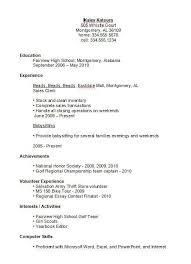 First Job Resume Templates High School Job Resume Examples Resume Sample